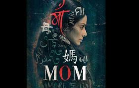 Sridevis Last Film Mom Turns 3; Netizens Call It One Of The Best Thrillers Of Bollywood