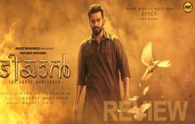 Tiyaan Movie review, watch it and feel the difference