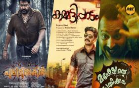 Ten Movies in the final round For kerala state film awards 2016