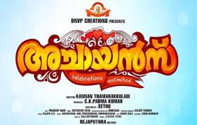 Title design of Jayaram starrer 'Achayans' is out!!