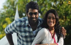 Vijay Sethupathi's next release on September 1