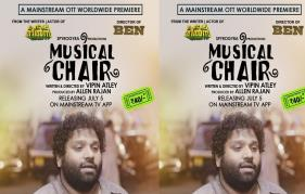 Vipin Atley's Musical Chair to release on OTT