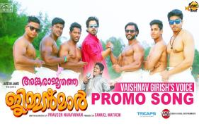 Watch Here The Fun-Filled Promo Song For Ankarajyathe Jimmanmar