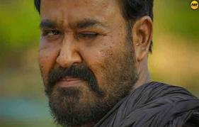 Woah! Mohanlal's First Look From Kayamkulam Kochunni Is Raw And Stunning