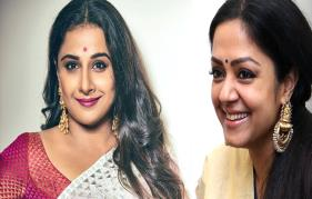 idya Balan follows Jyothikas direction!